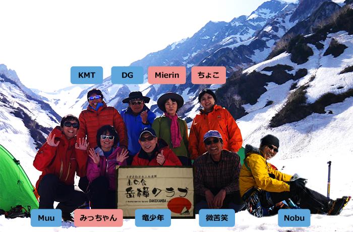 member150917