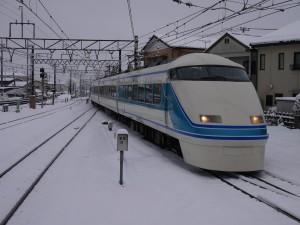 P1040460a